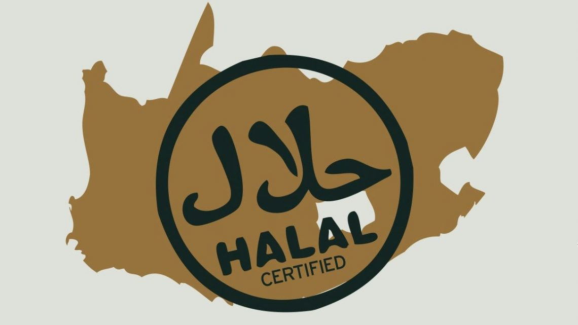 Importance of Halal certification and how to get it